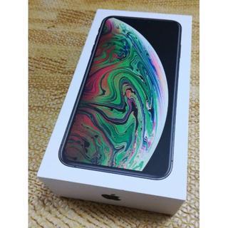 アイフォーン(iPhone)の新品 未使用 iPhone XS MAX 64GB スペースグレイ(スマートフォン本体)