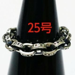 925 ペーパー チェーン リング 指輪 SILVA シルバー リング(リング(指輪))