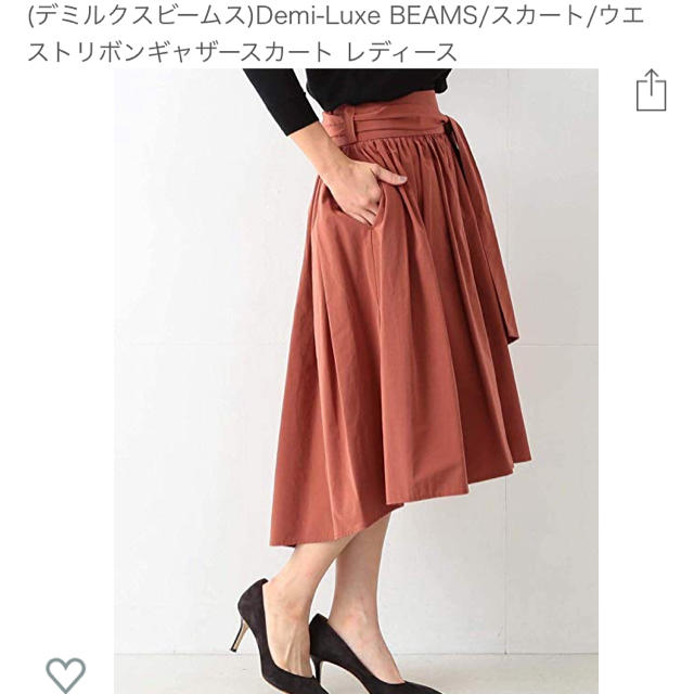 Demi-Luxe BEAMS(デミルクスビームス)の【未使用】Demi-Luxe BEAMS / ウエストリボンギャザースカート レディースのスカート(ひざ丈スカート)の商品写真