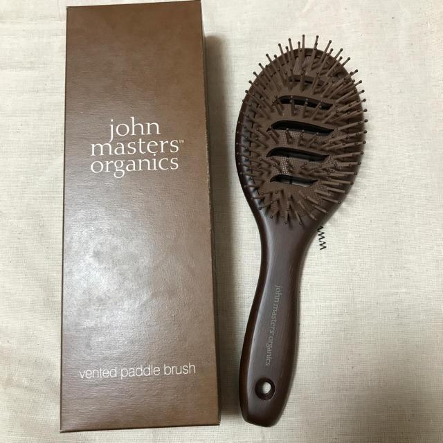 くし ジョン マスター