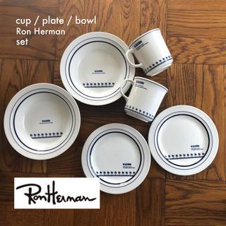 ロンハーマン(Ron Herman)のロンハーマン 食器①(食器)