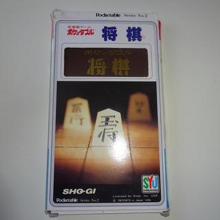 ポケッタブル 将棋盤(囲碁/将棋)