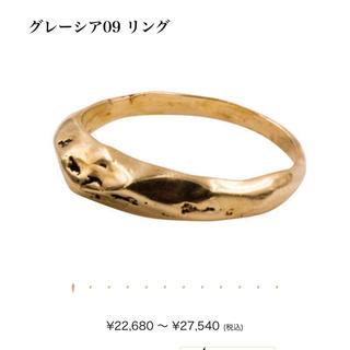 mee様専用プリュイ 2つpluie  グレーシア リング(リング(指輪))