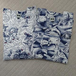 トライチ(寅壱)の寅一 ダボシャツ 2枚セット(シャツ)