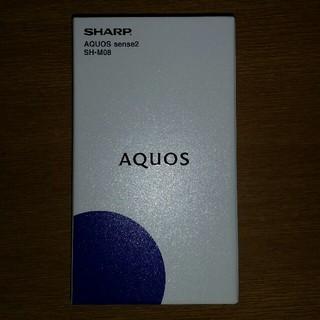 6a674edeba シャープ(SHARP)の【新品未使用品】AQUOS sense2 SH-M08