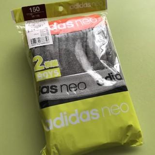 アディダス(adidas)の150cm adidasボクサーパンツ♬2枚セット(下着)