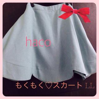 フェリシモ(FELISSIMO)の花びらみたいなスカート♡大きいサイズ(ひざ丈スカート)