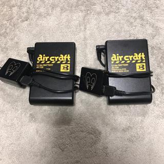 バートル(BURTLE)のバートル バッテリー AC130 ×2(バッテリー/充電器)