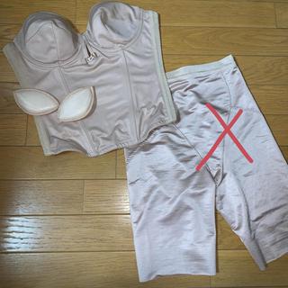 ブライダルインナー E70 treat  dressing(ブライダルインナー)