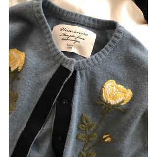 アッシュペーフランス(H.P.FRANCE)のnesessaire  刺繍カーディガン(カーディガン)