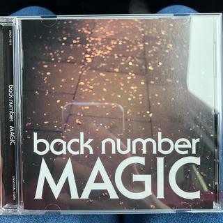 バックナンバー(BACK NUMBER)のback number MAGIC 通常盤 【専用】(ポップス/ロック(邦楽))