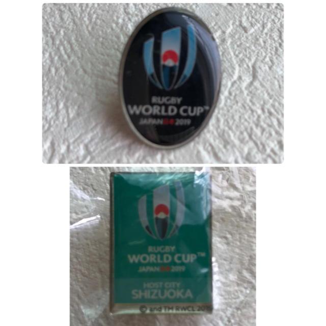 ラグビー★ワールドカップ  ピンバッジ2つ スポーツ/アウトドアのスポーツ/アウトドア その他(ラグビー)の商品写真