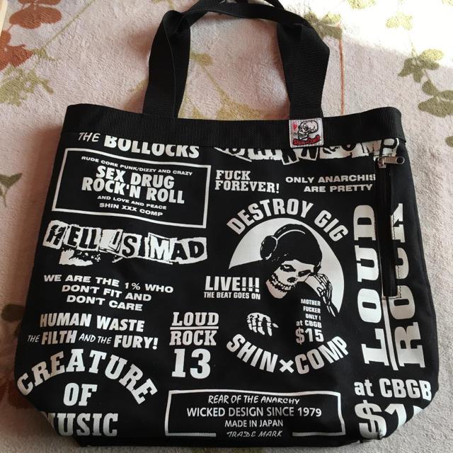 SHIN&COMPANY(シンアンドカンパニー)のSHIN&COMPANY/トートバッグ レディースのバッグ(トートバッグ)の商品写真