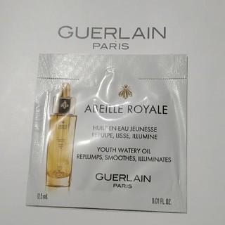 ゲラン(GUERLAIN)のGUERLAIN   新品サンプル  定価16700円  アベイユロイヤル (美容液)