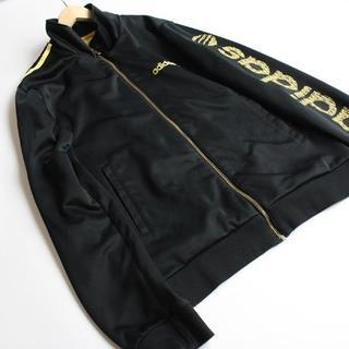 アディダス(adidas)の4点目無料 adidas  アディダス ジャージ トラックジャケット(ブルゾン)