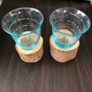 フェリシモ(FELISSIMO)のフェリシモ ポエム オン ザ グラス 2個セット(グラス/カップ)