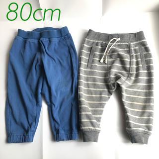 3061f456a849e ムジルシリョウヒン(MUJI (無印良品))の長ズボン 2枚