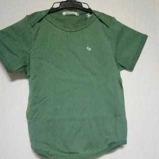 ミナペルホネン(mina perhonen)のミナ Tシャツ(Tシャツ/カットソー)