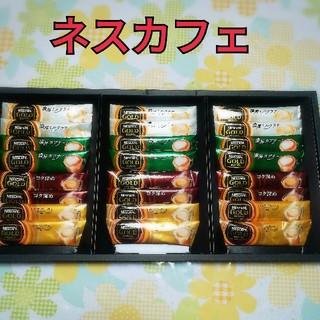 ネスレ(Nestle)のネスレ ネスカフェ ゴールドブレンド スティックコーヒー 24本入(コーヒー)