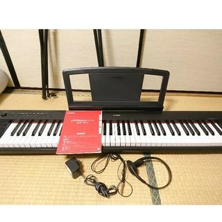 ヤマハ(ヤマハ)のYAMAHA piaggero (ピアジェーロ) NP-31 ヘッドホン付き(電子ピアノ)