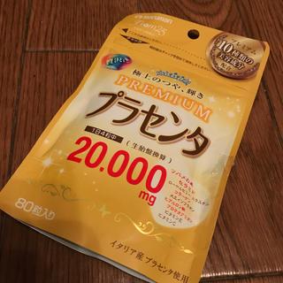 マルマン(Maruman)のプラセンタ 20.000mg マルマン 1袋(その他)