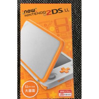 ニンテンドウ(任天堂)の《新品》Newニンテンドー2DSLL ホワイトオレンジ(家庭用ゲーム機本体)