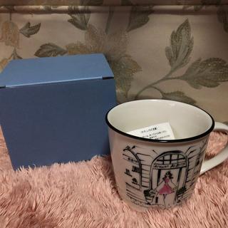 アルビオン(ALBION)のアトリエアルビオン マグカップ  非売品(マグカップ)