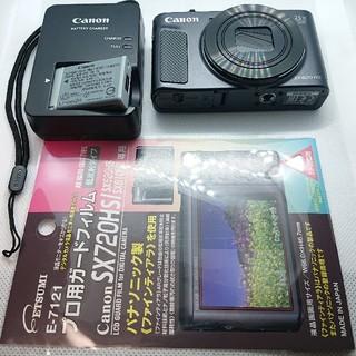 キヤノン(Canon)のCanon Power Shot SX620HS ブラック(コンパクトデジタルカメラ)