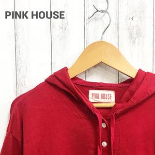 ピンクハウス(PINK HOUSE)の【PINK HOUSE】パーカー カットソー ピンクハウス(パーカー)