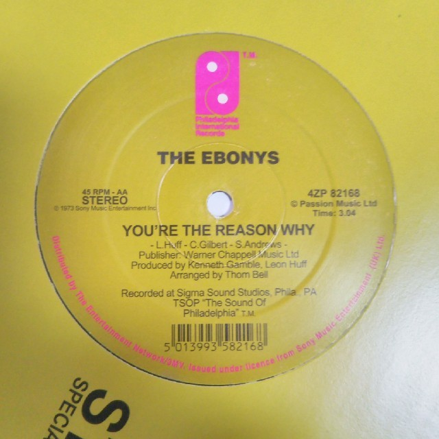 THE EBONYS b/w ROBERT UPCHURCH エンタメ/ホビーのCD(R&B/ソウル)の商品写真