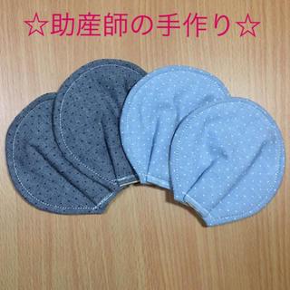 ☆助産師の手作り☆ 母乳パッド オーガニック 11 12 2セット 授乳パット(母乳パッド)