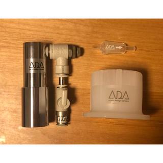 アクアデザインアマノ(Aqua Design Amano)の ADA CO2システム74-YA/Ver.2(アクアリウム)