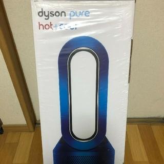 ダイソン(Dyson)の空気清浄機能付ファンヒーター(ファンヒーター)