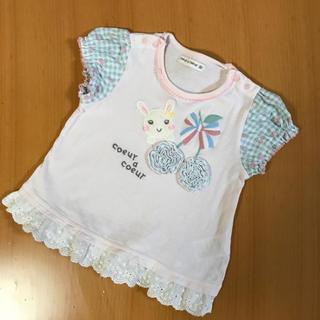coeur a coeur - クーラクール  Tシャツ さくらんぼ 80