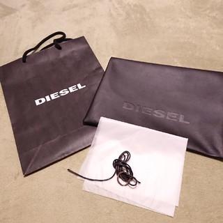 ディーゼル(DIESEL)のDIESELラッピング袋黒 4点セット(ラッピング/包装)