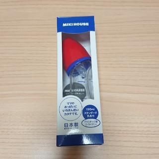 ミキハウス(mikihouse)のTori☆☆様  ミキハウス ベッタ 哺乳瓶(哺乳ビン)
