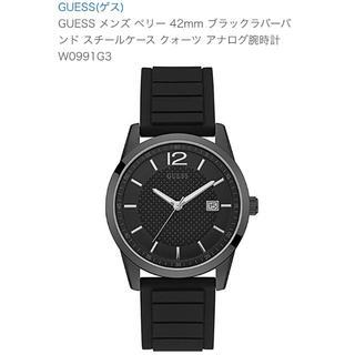 ゲス(GUESS)のメンズ ゲスGuess 時計 W0991G3 新品 ラバーベルト(ラバーベルト)
