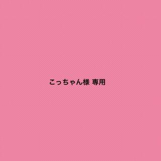 専用(ゲーム音楽)