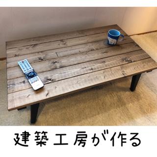【建築工房が作る】ローテーブル③(ローテーブル)