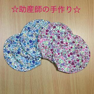 ☆助産師の手作り☆ 母乳パッド オーガニック 花①② 2セット 授乳パッド(母乳パッド)
