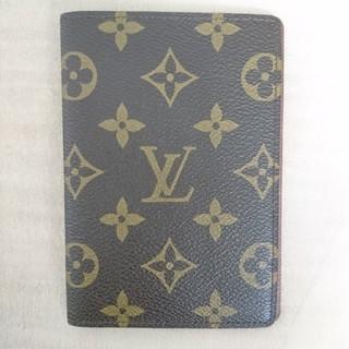 ルイヴィトン(LOUIS VUITTON)のルイヴィトン パスポートケース(パスケース/IDカードホルダー)