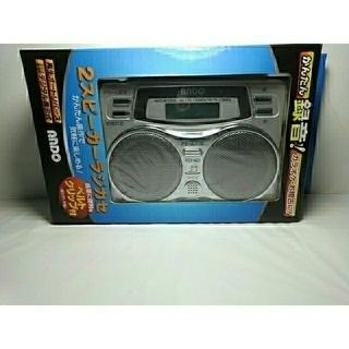 単3電池と 未開封 ラジオ付録再ラジカセ お稽古・散歩のお供に・便利なラジオ付(ラジオ)