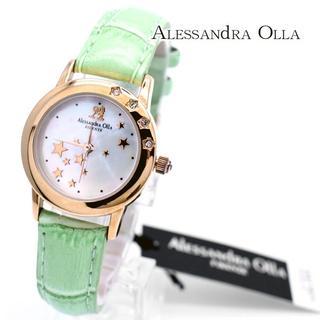 アレッサンドラオーラ(ALESSANdRA OLLA)のアレッサンドラオーラ 腕時計 レディース ミント グリーン 時計 人気(腕時計)