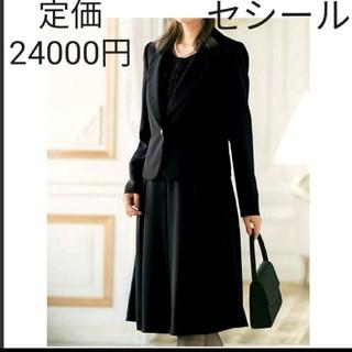 セシール(cecile)の半額以下!!新品 セシール ブラックフォーマル 大きいサイズ(礼服/喪服)