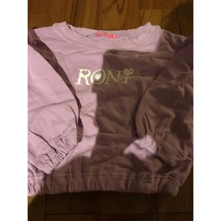 ロニィ(RONI)のトレーナー(ニット)