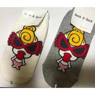 ヒステリックミニ(HYSTERIC MINI)の新品未使用❤️ヒスミニ靴下😊(ソックス)