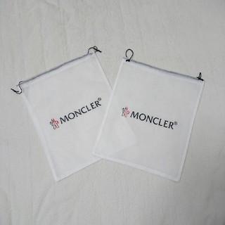 モンクレール(MONCLER)の新品未使用 モンクレール MONCLER 不織布巾着袋 2枚 セット(その他)