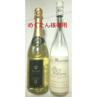 人気スパワイン&レア物ブランデー(Felistas金泊&グラッパ)2本セット格安(ブランデー)