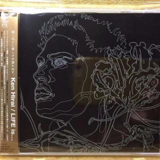 平井堅 CD 「LIFE is...」(ポップス/ロック(邦楽))