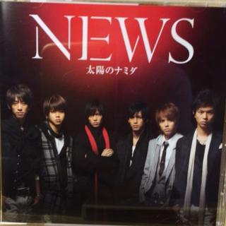 NEWS CD「太陽のナミダ [限定版]」(ポップス/ロック(邦楽))